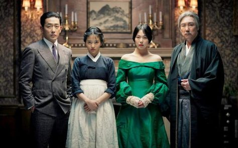the-handmaiden-screenshot