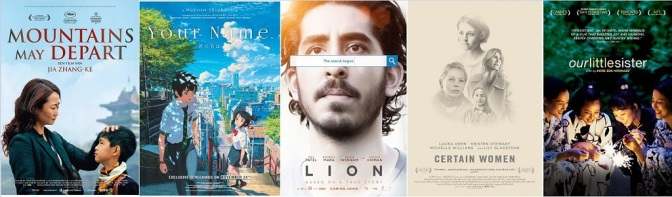 top-2016-movies-part-ii